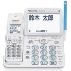 パナソニック デジタルコードレス電話機 Ru・Ru・Ru VE-GZ71DL-W 電話機