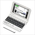 ◆新品保証付◆カシオ計算機 Ex-word 電子辞書 高校生モデル XD-Z4000 XDZ4000