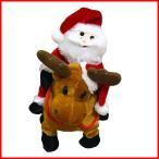 トナカイに乗ったサンタ ダンシング サンタクロース 人形 踊る サンタ ぬいぐるみ パーティー イベント クリスマス用品