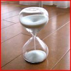 砂時計 5分 ガラス サンドグラス-5(ホワイト)