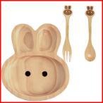 プチママン ラビット ウサギ お食事セット ウッドトレイ スプーン&フォーク セット 子供 キッズ プレゼント ギフト 出産祝い