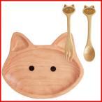 プチママン キャット ネコ お食事セット ウッドトレイ スプーン&フォーク セット 子供 キッズ プレゼント ギフト 出産祝い