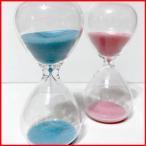 砂時計3分セット(ピンク&ブルー) 砂時計 3分 ガラス おしゃれ ピンク ブルー
