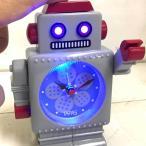 【あすつく】【送料込】ロボットアラームクロック(Tommy) 目覚まし時計 子供 ロボット 時計 男の子 女の子 置き時計 アナログ おもしろ雑貨