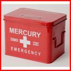 マーキュリー エマージェンシーボックス レッド MERCURY 救急箱 ブリキ 薬箱 薬ケース 収納ボックス フタ付き 小物入れ