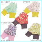ガーデニング用品 手袋 ガーデン雑貨 ガーデングロー