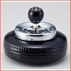 灰皿 陶器 おもしろ雑貨 タイヤ灰皿