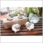 ミニチュア 雑貨 ガーデン ガーデニング インテリア 小物 置物 オブジェ オーナメント mini deco sheep 4型アソート