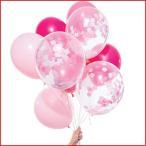 風船 バルーン パーティーグッズ 誕生日 パーティー 飾り 結婚式 かわいい おしゃれ ピンク Pink Mix Party Balloons