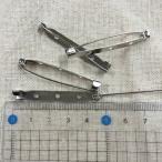 ブローチピン 金具 45mm 4本セット シルバーカラー 銀色 アクセサリーチャーム ハンドメイド パーツ add51884s