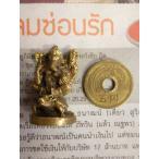 小さな神像 亀に乗るガネーシャ神 アジア雑貨 エスニック雑貨 インテリア 学業 商売繁盛の神様 真鍮 ブラス