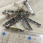 ブローチピン 金具 38mm 12本セット シルバーカラー 銀色 アクセサリーチャーム ハンドメイド パーツ add51884s