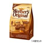 「送料無料」 ストーク ヴェルタースオリジナル キャラメルチョコレート キャラメル 125g×14袋セット 「同梱不可」 「代引不可」