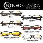 老眼鏡 NEO CLASSICS【GLR-01】【ケース付き】超軽量・超弾性(ネオクラシック )デューク【発送方法おまかせ送料無料】