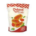 代引き不可 Dulcesol(ドゥルセソル) トマト クリスプブレッド 160g×10袋おやつ スペイン おつまみ