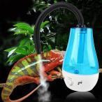 爬虫類 給水 加湿器 湿度調整 ポンプ ペット 自動