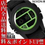 ポイント3倍 送料無料 NIXON バハ 腕時計