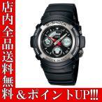 ショッピングShock ポイント5倍 送料無料 CASIO カシオ G-SHOCK Gショック ジーショック メンズ アナログ デジタル デジアナ 腕時計 AW-590-1A