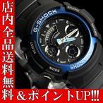 ショッピングShock ポイント5倍 送料無料 G-SHOCK ジーショック Gショック CASIO カシオ AW-591-2 メンズ 腕時計