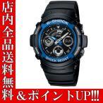 ショッピングShock ポイント5倍 送料無料 CASIO カシオ G-SHOCK Gショック ジーショック メンズ アナログ デジタル デジアナ 腕時計 AW-591-2A