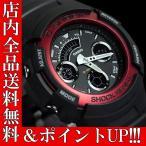 ショッピングShock ポイント5倍 送料無料 G-SHOCK ジーショック Gショック CASIO カシオ AW-591-4 メンズ 腕時計