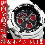 ショッピングShock ポイント5倍 送料無料 G-SHOCK カシオ 腕時計 CASIO Gショック メンズ クレイジーカラーズ AW-591SC-7A
