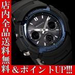 ショッピングポイント ポイント5倍 送料無料 G-SHOCK カシオ 電波 腕時計 CASIO Gショック メンズ ソーラー AWG-M100A-1