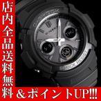 ショッピングShock ポイント5倍 送料無料 G-SHOCK カシオ 腕時計 CASIO Gショック マルチバンド6 電波 ソーラー AWG-M100B-1