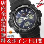 ショッピングShock ポイント5倍 送料無料 G-SHOCK 腕時計 Gショック 電波ソーラー CASIO カシオ アナデジ AWG-M100SB-2A