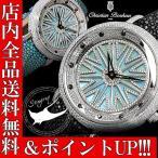 ポイント15倍 送料無料 回る 動く 1000石のラインストーン 豪華絢爛 腕時計 ドレスウォッチ メンズ レディース
