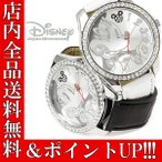 ショッピングポイント ポイント5倍 送料無料 disney_y 腕時計 ディズニー Disney ミッキーマウス 革ベルト ユニセックス