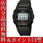 ショッピングShock ポイント5倍 送料無料 CASIO カシオ G-SHOCK Gショック ジーショック メンズ デジタル 腕時計 スクエア DW-5600E-1V