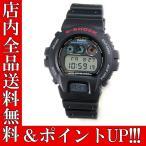 ショッピングShock ポイント5倍 送料無料 CASIO カシオ G-SHOCK Gショック ジーショック メンズ デジタル 腕時計 DW-6900-1V