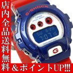 ショッピングShock ポイント5倍 送料無料 G-SHOCK カシオ 腕時計 CASIO Gショック メンズ ブルー&レッドシリーズ DW-6900AC-2