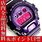 ショッピングShock ポイント5倍 送料無料 G-SHOCK カシオ 腕時計 CASIO Gショック クレイジーカラーズ DW-6900CC-6 パープル