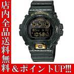 ショッピングShock ポイント5倍 送料無料 CASIO カシオ G-SHOCK Gショック ジーショック メンズ デジタル 腕時計 DW-6900CR-3