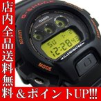 ポイント5倍 送料無料 カシオ CASIO Gショック ジーショック メンズ 腕時計 6900 DW-6900G-1