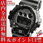 ショッピングShock ポイント5倍 送料無料 CASIO カシオ G-SHOCK Gショック 腕時計 DW-6900NB-1ER Metallic Colors メタリックカラーズ