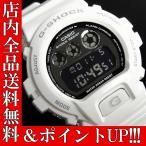ショッピングShock ポイント5倍 送料無料 CASIO G-SHOCK カシオ 腕時計 DW-6900NB-7 Gショック カシオ G-SHOCK メタリックカラーズ