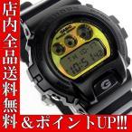 ショッピングShock ポイント5倍 送料無料 G-SHOCK カシオ メンズ 腕時計 CASIO Gショック Crazy Colors DW-6900PL-1