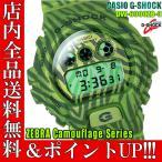 ショッピングShock ポイント5倍 送料無料 G-SHOCK カシオ 腕時計 CASIO Gショック メンズ ゼブラ DW-6900ZB-3