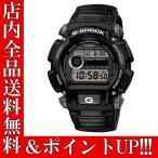 ショッピングShock ポイント5倍 送料無料 CASIO カシオ G-SHOCK Gショック ジーショック メンズ デジタル 腕時計 DW-9052V-1