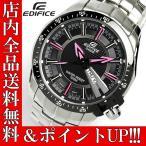 ポイント5倍 送料無料 カシオ CASIO 腕時計 エディフィス