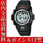 ショッピングShock ポイント5倍 送料無料 CASIO カシオ G-SHOCK Gショック ジーショック メンズ デジタル 腕時計 G-2900F-1V