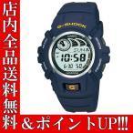ショッピングShock ポイント5倍 送料無料 CASIO カシオ G-SHOCK Gショック ジーショック メンズ デジタル 腕時計 G-2900F-2V