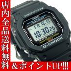 ショッピングShock ポイント5倍 送料無料 G-SHOCK カシオ 腕時計 CASIO Gショック G-5600E-1 タフソーラー