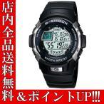 ショッピングShock ポイント5倍 送料無料 CASIO カシオ G-SHOCK Gショック ジーショック メンズ デジタル 腕時計 G-7700-1