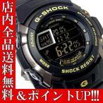 ショッピングShock ポイント5倍 送料無料 G-SHOCK カシオ 腕時計 CASIO Gショック G-SPIKE G-スパイク G-7710-1