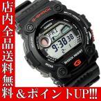 ショッピングShock ポイント5倍 送料無料 G-SHOCK カシオ 腕時計 G-7900-1 CASIO Gショック 高機能 黒