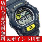 ショッピングShock ポイント5倍 送料無料 G-SHOCK カシオ 腕時計 G-7900-2 CASIO Gショック 高機能 ネイビー